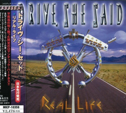 Real Life by Drive She Said (2003-03-21)