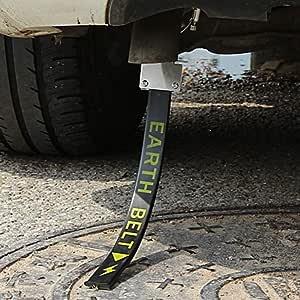 Ein antistatischer Streifen für einen Autoschutz