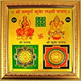 eshoppee shri Shree sampoorn sampurna kuber laxmi Lakshmi Yantra for Wealth Power.