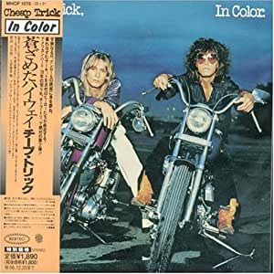 In Color (+Bonus) (Jpn)