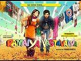 Ramaiya Vastavaiya (Hindi Film / Bollywood Movie / Indian Cinema DVD) 2013 by Girish Taurani, Randhir Kapoor Shruti K. Haasan