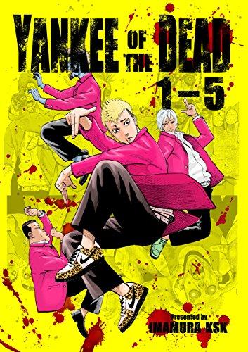 Couverture du livre YANKEE OF THE DEAD 1 - 5
