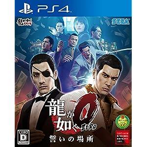 Yakuza 0 / Ryu ga Gotoku 0 Chikai no Basho - standard edition [PS4]Yakuza 0 / Ryu ga Gotoku 0 Chikai no Basho - standard edition [PS4] (Importación Japonesa)