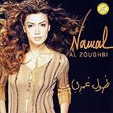 Songtexte von Nawal Al Zoghbi - Toul Omri
