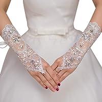 CHIC DIARY - Guanti da sposa senza dita, eleganti e vintage, accessori per matrimonio