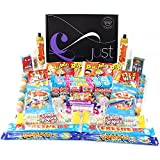 Retro Sweets Cosmic Share Box - A Selection Box Perfect...