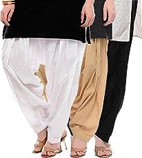 I Shop Women's Cotton Patiala (PATIALA-SALWAR-01234_Beige_Free SIze)