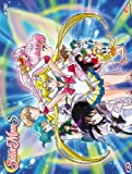 Sailor Moon S - Box 02