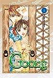 Goong, Vol.1: v. 1