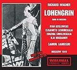 Lohengrin (Sung in Russian), Act I: Act I: O Bosche moj, molju tebja (Heinrich)