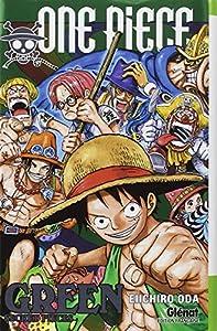 One Piece GuideBook Edition simple Green : Secret Pieces