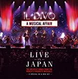Musical Affair:Live in Japan [Import allemand]