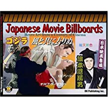 Japanese Movie Billboards: Retro Art from a Century of Cinema