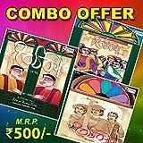 #4: Bengali Baithaki Song (Combo Pack)