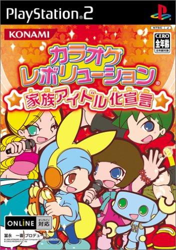 Karaoke Revolution: Kazoku Idol Sengen[Japanische Importspiele]