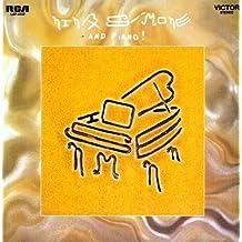 And Piano [VINYL]