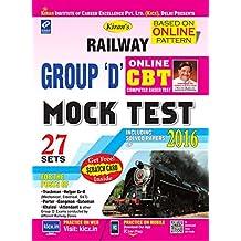 Railway Group D Online CBT MOCK Test 27 Sets Including 2016 Solved Papers