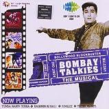 #5: Bombay Talkies - Shammi Kapoor