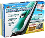 Starter Set Special Series E5 Shinkansen [Hayabusa] (Basic 3-Car Set + M1) (Model Train)