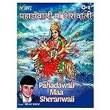 #6: Pahadawali Maa Sheranwali