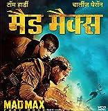 Mad Max: Fury Road (Hindi)