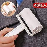 Muebles Necesidades diarias WWYXHQC 5078 lámina adhesiva ropa rodillo telas lacrimógeno depilación es cubrir la lámina adhesiva, rodillo encolador cepillo cepillo de barredora papel