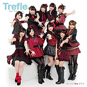 Trefle - Anison Kamikyoku Plus [Japan CD] SSHC-1011