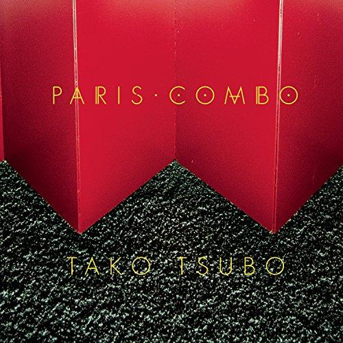 Tako tsubo / Paris Combo | Paris Combo