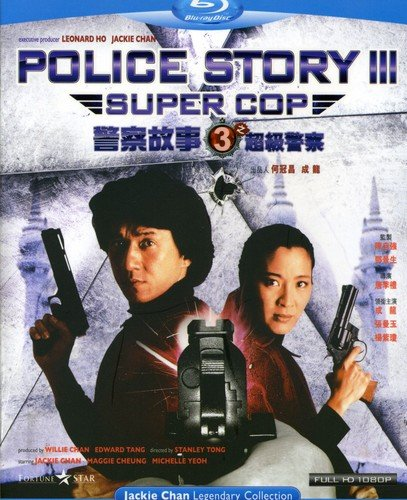 Police Story 3 : Super Cop [Blu-ray] [Import anglais]