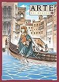 Telecharger Livres Arte tome 5 05 (PDF,EPUB,MOBI) gratuits en Francaise