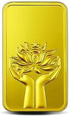 MMTC-PAMP India Pvt. Ltd. Lotus series 24k (999.9) purity 5 gm Gold Bar