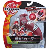Bakugan OT-005 Shooter [JAPAN] (japan import)