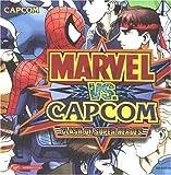 Marvel vs. Capcom -