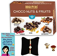 BOGATCHI Rakhi Sweet Chocolate Gift Pack for Brother, Assorted Nuts and Fruits, 100g Weight Greeting Card,Roli Chawal,(RKH18CCT0E12, Multi-colour)