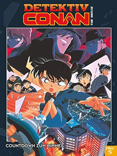 Detektiv Conan - 5. Film: Countdown zum Himmel (Gebäude Organisation)