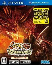 Samurai & Dragons[Japanische Importspiele]