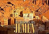 Die Baukunst des Jemen (Wandkalender 2018 DIN A2 quer): Faszinierende Architektur aus Lehm und Stein (Monatskalender, 14 Seiten ) (CALVENDO Orte)