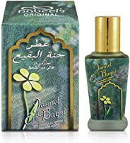 Nabeel Perfumes Jannet El Baqui Concentrated Oil Perfume For Unisex - 11 ml