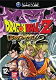 Dragonball Z: Budokai 2 -