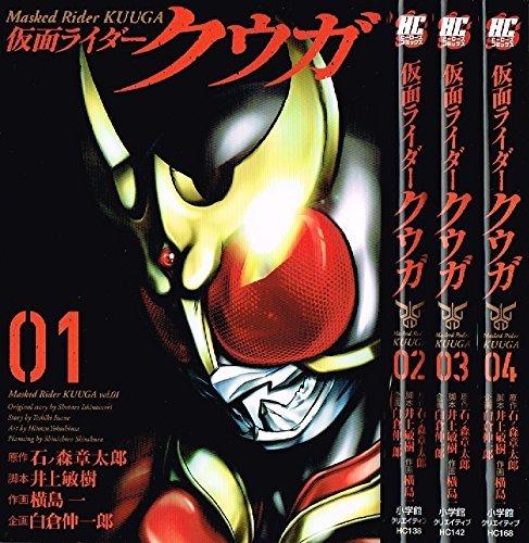 asked Rider Kuuga 1-6 Set [Japanese] ()