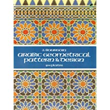 Arabic Geometrical Pattern and Design