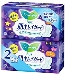 Laurier Safety Guard Slim Night Sanitary Napkin with Wings (30cm) 2 packs x 10pcs