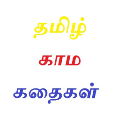Tamil Dating App