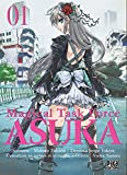 Magical Task Force Asuka T01
