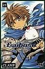 Tsubasa RESERVoir CHRoNiCLE Vol.21