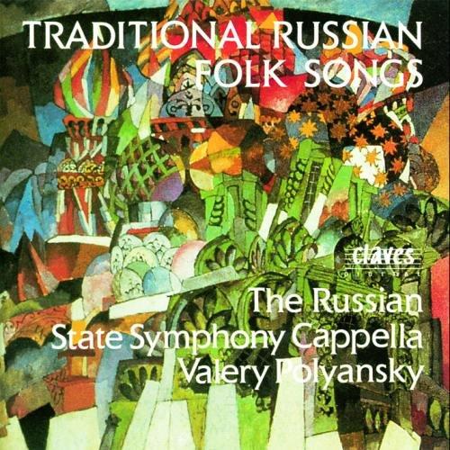 Traditional Russian Folk Songs