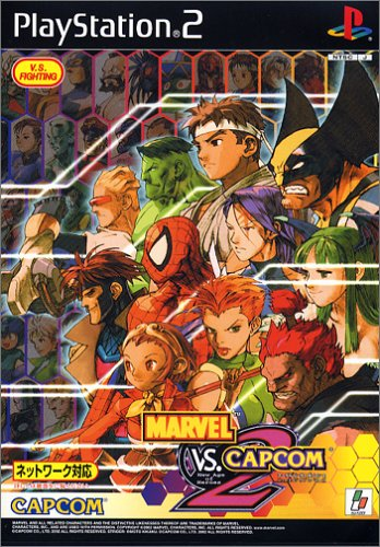 Dragon Ps2 Age (Marvel vs. Capcom 2: New Age of Heroes [Japanische Importspiele])