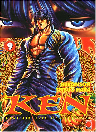 Ken - Fist Of The Blue Sky Edition simple Tome 9