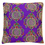 Floral Embroidered Pillow Cover Designer Cushion Case Purple Décor Throw 12 X 12 Inches