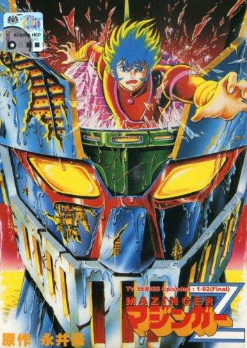 Mazinkaiser Plakat Movie Poster (27 x 40 Inches - 69cm x 102cm) (2001) C